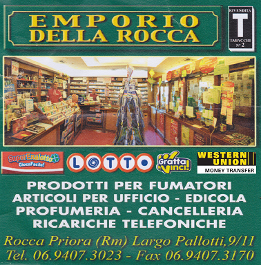 emporio_small