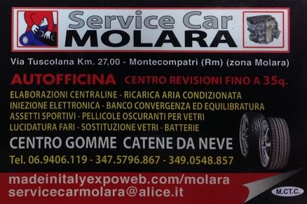 service_car_small