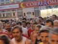 corriroma_0020